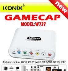 游戲視頻采集盒批發 XBOX 360采集盒 PS3 采集盒批發