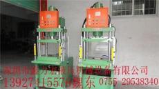 油压机生产 生产液压机 生产鼓包机