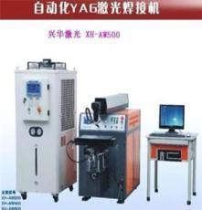 五金電子激光焊接機 通訊激光焊接機 手機數碼激光焊接機