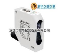 供應FT50RLA-70-L8激光位移傳感器FT50RLA-70-S1L8