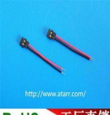 專業生產molex1.2  手機電池連接線