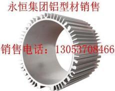 铝合金拉伸电机壳铝合金壳体铝合金机壳