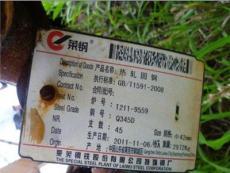 热销QD圆钢现货-上海市最新供应