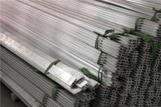 厂家生产供应铝槽/铝滑槽/滑动槽铝/滑动铝槽-上海市新的供应信息