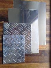供应压花铝箔/各种花纹都有//压花铝箔/铝卷-上海市新的供应信息