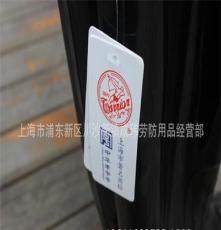 上海成玮劳防鞋业男庄内销特高筒全黑劳保雨鞋回力男高筒雨鞋