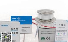臺基自動化直銷單向可控硅Y60KPE晶閘管