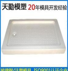 精密注塑衛浴日用品模具復合材料玻璃鋼浴室地板底座底盆模具5