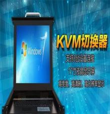 供應海南東方  雷卡森SP570817寸KVM /雷卡森一流KVM服務商