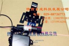 線光源--激光標線器-西安市最新供應