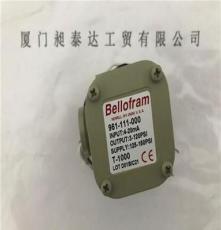供应美国BELLOFRAM转换器 961-111-000