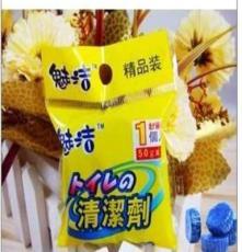 廠家供應魅潔881魅潔散裝藍泡泡、固體馬桶清潔劑、潔廁靈