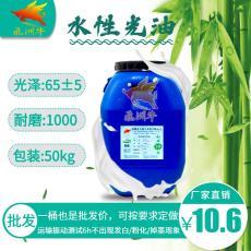 水性光油SH-116 深圳厂家直销光油