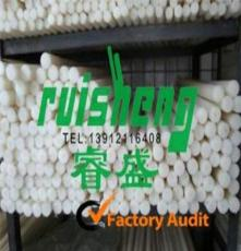 (江苏)销售生产各种尼龙制品(棒、板等)