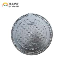 M700井盖 M600-700 水沟盖板