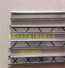 温室大棚温室卡槽/压膜槽燕尾槽产品原理