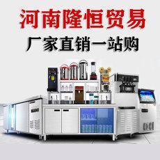 奶茶店必备的八大件 奶茶店机器设备 直销