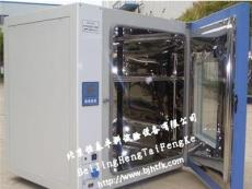 北京電熱鼓風干燥箱制造商