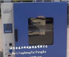 北京臺式鼓風干燥箱價格表