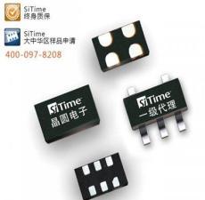 SiTime低功耗MEMS硅晶振-SiT1602