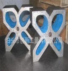 創新量具-V型架/鑄鐵V型架/V型鐵  質保一年