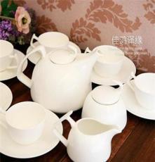 优级纯白骨瓷咖啡具15头套装 欧式咖啡杯碟 陶瓷茶具 咖啡壶包邮
