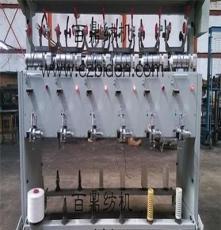 紧式络筒机,张力闭环控制,解决筒纱密度和松紧不一,