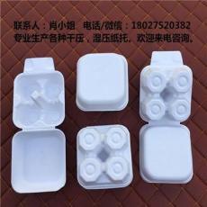 干压白浆纸托鸡蛋纸托可定制纸托厂家直销现货