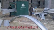 供應海南省鋁鎂錳金屬屋面板
