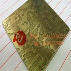 不锈钢镀铜专业厂家 现货供应各种优质不锈钢镀铜板