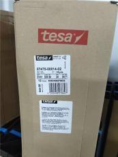 德莎7475测试离型纸胶带 TESA测试百格胶带