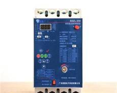 平安工程剩余電流漏電保護器--