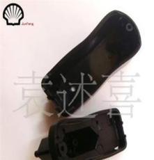 欧规手机充电器 广东深圳 注塑加工 塑料外壳