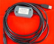臺達編程電纜