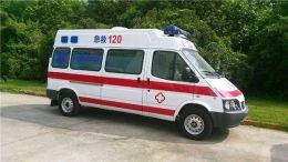 金华救护车出租-提尸体