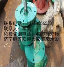 蜗轮/行星 回转减速机、吊车设备专用液压配件