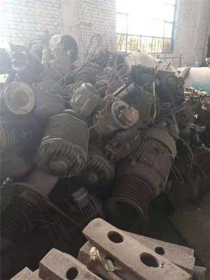 繁峙县回收铜母线公司-实时报价
