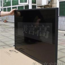 超薄LED監視器-深圳市最新供應