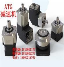 ATG减速机PGFR42,PGFR60,PGFR90,PGFR115系列正品