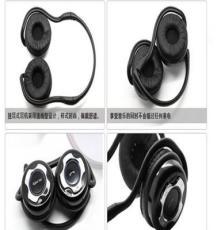 厂家热销BSH10 蓝牙立体声耳机