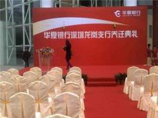 灯光 舞台 行架 桌椅出租 制作-深圳市最新供应
