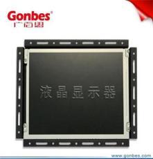 老工業機床RGB信號轉換顯示一體機 8寸 10寸 12寸 工業顯示