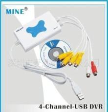 深圳麦恩公司 USB DVR 蝴蝶型 视频采集盒 视频采集卡