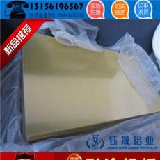 加工定做珠光白彩涂铝卷及彩涂铝板 可用于热转印行业使用