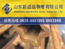 山东八角无缝异型钢管生产厂家--山东八角无缝钢管厂存货-聊城市最新供应