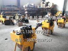 小型手扶式大單輪壓路機擁有和的品質