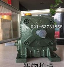 WPA50蜗轮蜗杆减速机 速比1/20上海诺广现货
