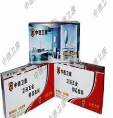 限量促銷 上海廠家 中德衛康 精品衛浴五金掛件 全銅 浴巾架 批發
