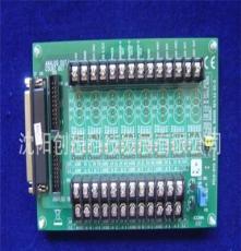 接线端子 PCLD-8115 现货供应~