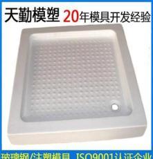 精密注塑衛浴日用品模具復合材料玻璃鋼浴室地板底座底盆模具27